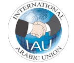 Logo Design International Arabic Union